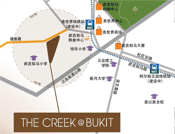The Creek at Bukit 位置