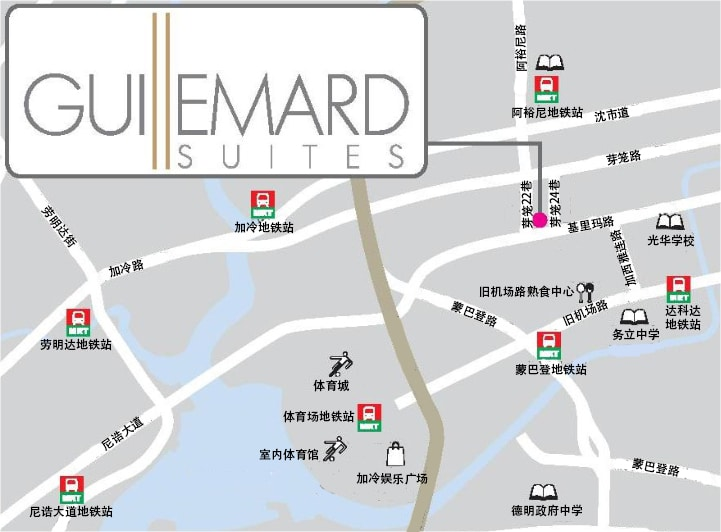 Guillemard Suites 位置