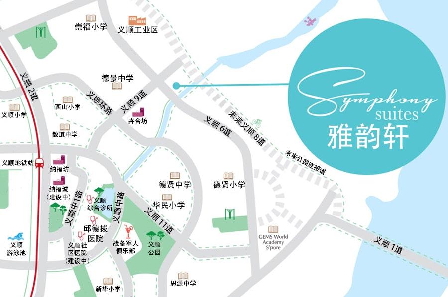 Symphony-Suites 雅韵轩 位置