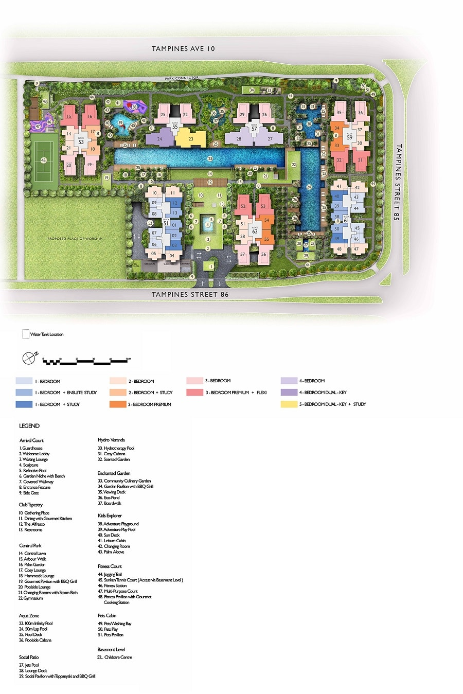 The Tapestry 荟绵嘉园 Site Plan