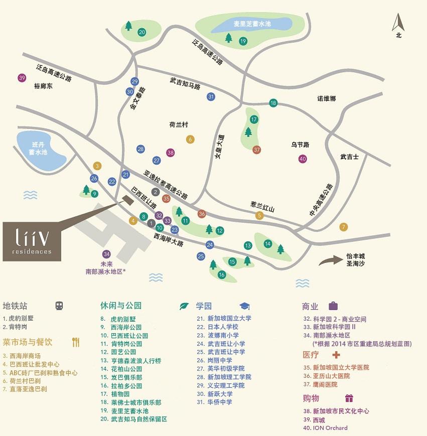 LiiV Residences 位置