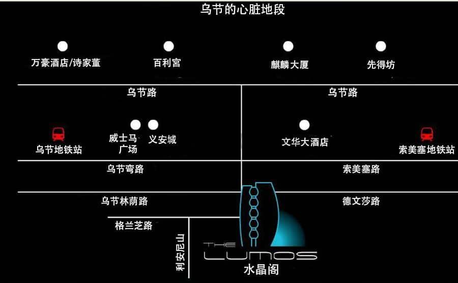 The Lumos CN Map