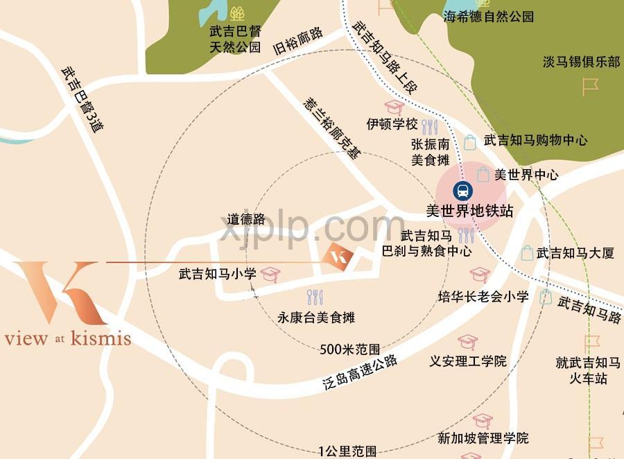 View at Kismis CN Map